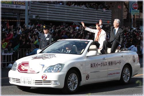 仙台市 奥山市長、楽天イーグルス・マイチーム協議会 一力副会長