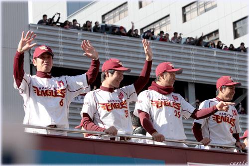 藤田内野手、島内外野手、小関捕手、福山投手