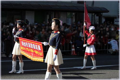 仙台市消防音楽隊