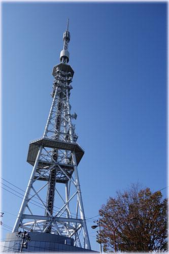 八木山タワー