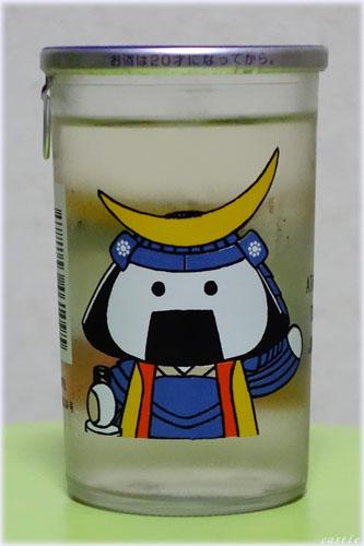 むすび丸ワンカップ