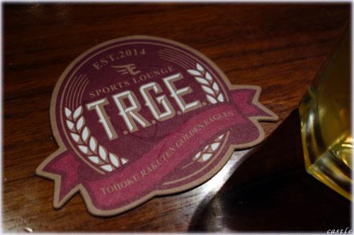 T.R.G.E.