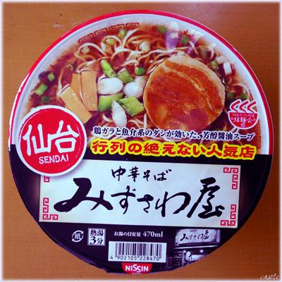 みずさわ屋(カップ麺)
