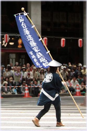 花山鉄砲隊