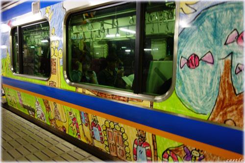 ラッピング電車@仙台空港アクセス鉄道