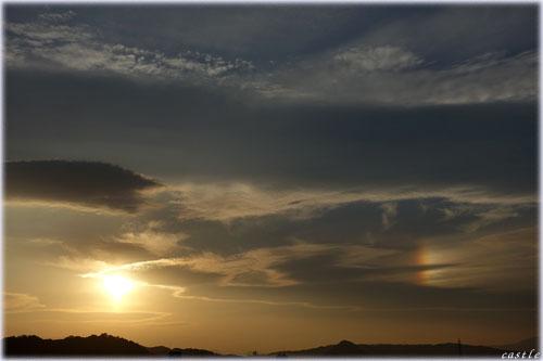 彩雲、、かな?