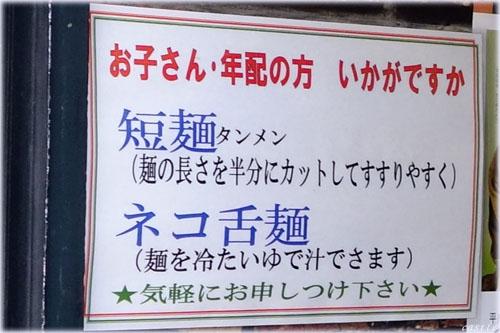 あさめし前田本舗