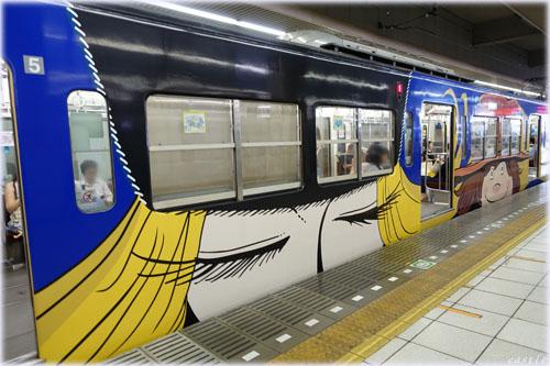 999列車