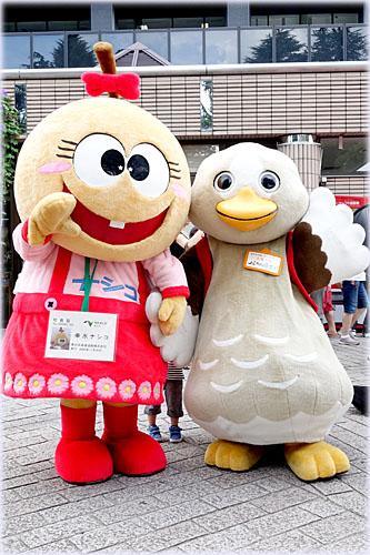 ナシコとパタ崎さん