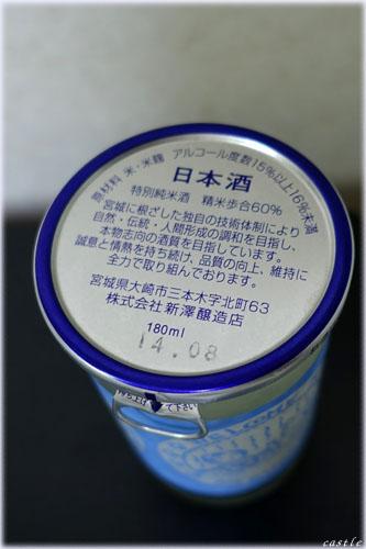 ニャンカップ