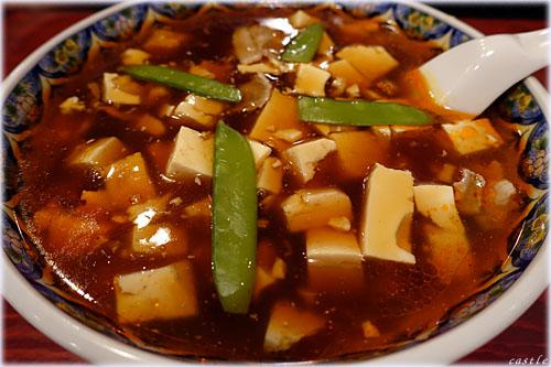 中嘉屋食堂 麺飯甜(MinPanTin)
