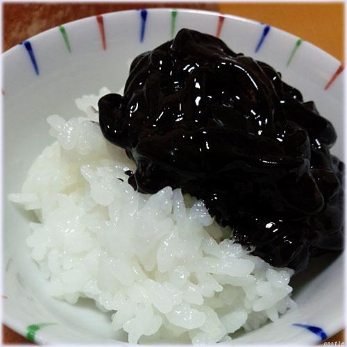 富山の黒造り