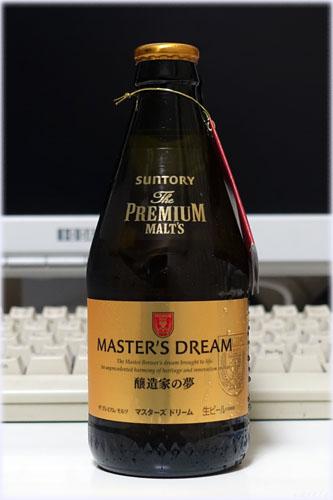 Masters Dream