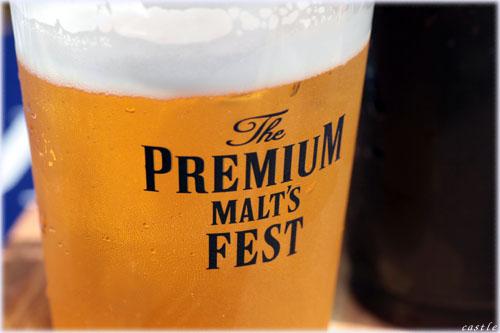 PREMIUM MALT FEST