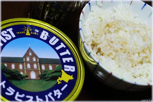 バター御飯