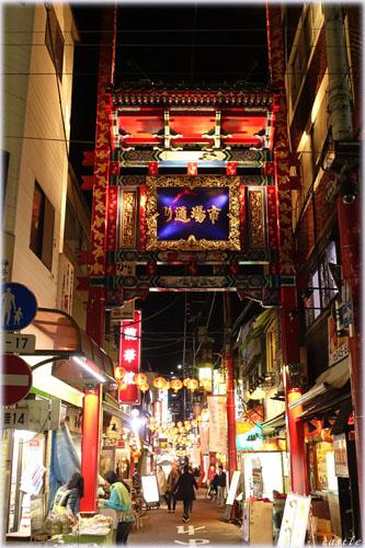 市場通り門(イチバドオリモン)