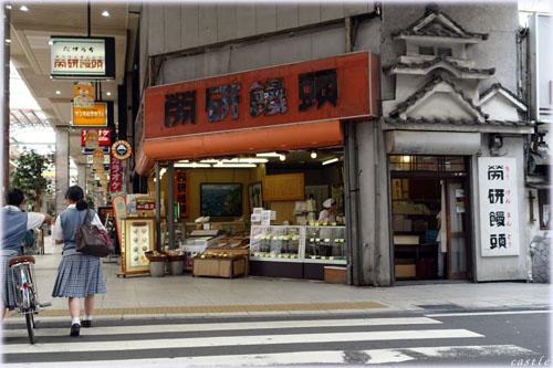 松山のアーケード