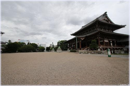 東本願寺名古屋別院