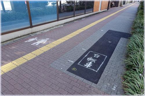 路上の表示