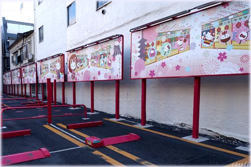 ハローキティな駐車場