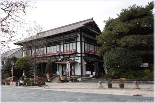 善光寺前郵便局