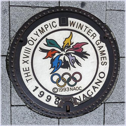 長野オリンピックマンホール