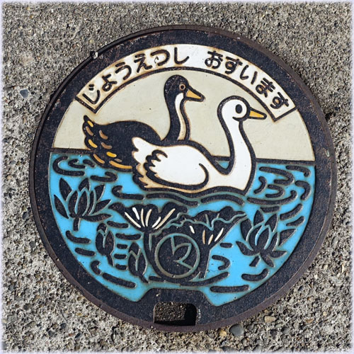 直江津のマンホール