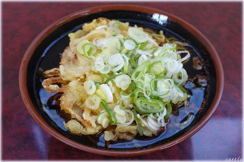 つかだの天ぷら中華
