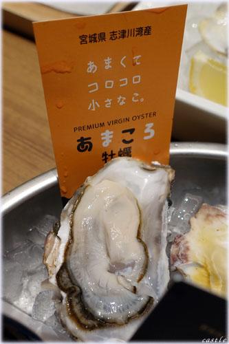 宮城県・志津川産「あまころ牡蠣」