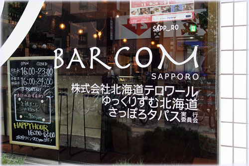 BARCOM
