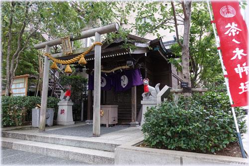茶ノ木神社