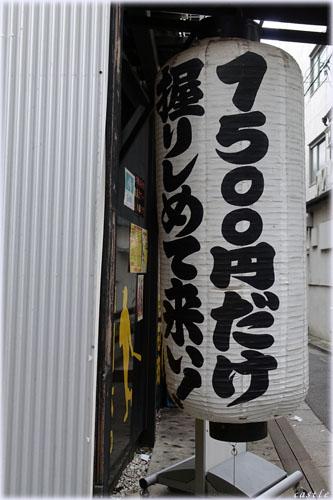 1500円食べ飲み放題