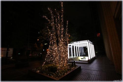 東京駅の近く