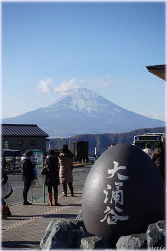 大涌谷から眺める富士山