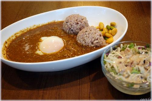 十六穀玄米カレー