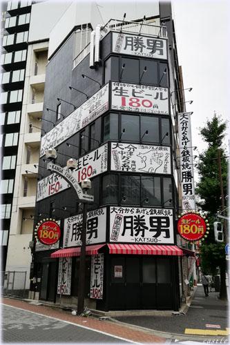 生ビール180円@神田