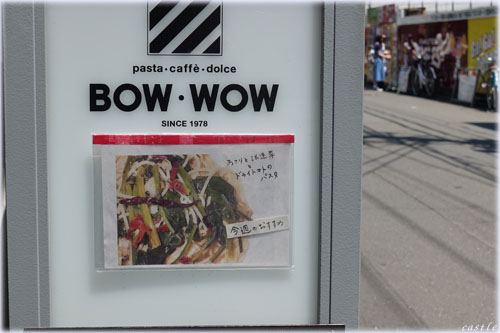 BOW・WOW