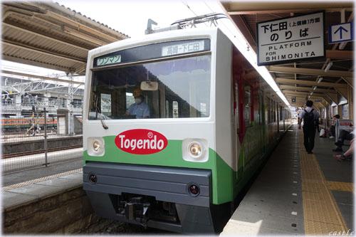上信電鉄・高崎駅