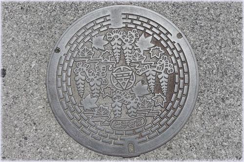群馬県富岡市のマンホール