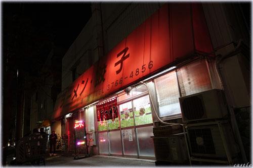 福屋ラーメン店@平和島