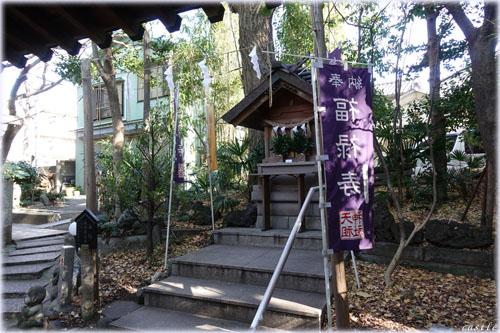 亀戸七福神(6)天祖神社