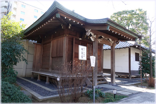 亀戸七福神(7)龍眼寺