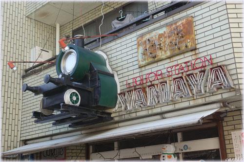 機関車ヘッド