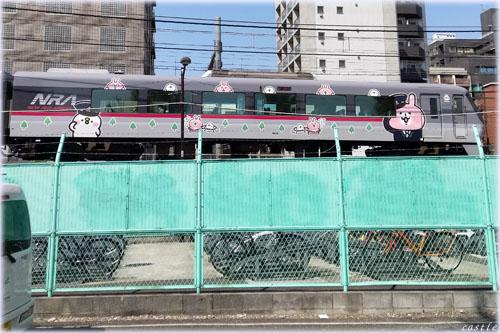 ピスケ&うさぎ電車
