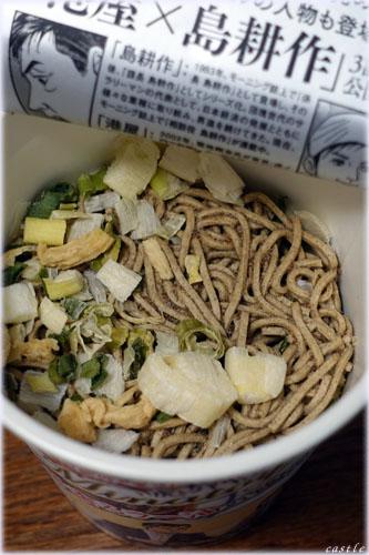 虎ノ門港屋のカップ蕎麦