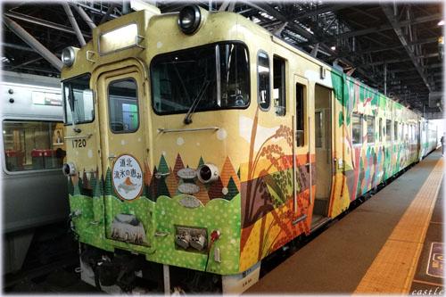 道北流氷の恵み(列車)