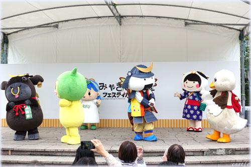 みやぎまるごとフェスティバル2019