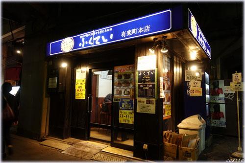 ステーキカレー690円
