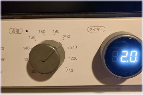 TESCOMのオーブントースター