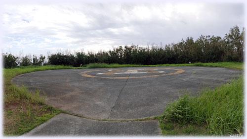 旧・ヘリポート